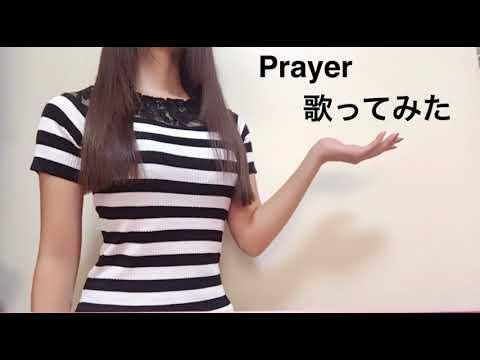 Клип 玉置成実 - Prayer