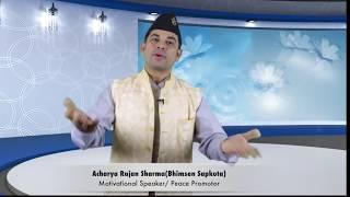 तनाव मुक्तिका  दिव्य सुत्रहरू ! Tips for Stress Control! Powerful Nepali Motivational Video .
