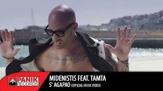 Midenistis feat. Tamta - S