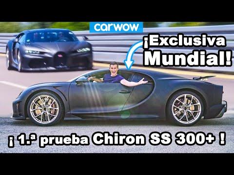 Soy el primero en subirse al Bugatti Chiron Super Sport de 300mph *EXCLUSIVA MUNDIAL*