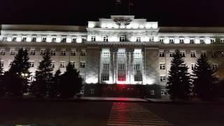 Акция Час Земли. В Оренбурге отключили внешнюю подсветку Дома Советов
