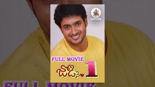 Jodi No.1 Full Length Telugu Full Movie || Uday Kiran, Venya