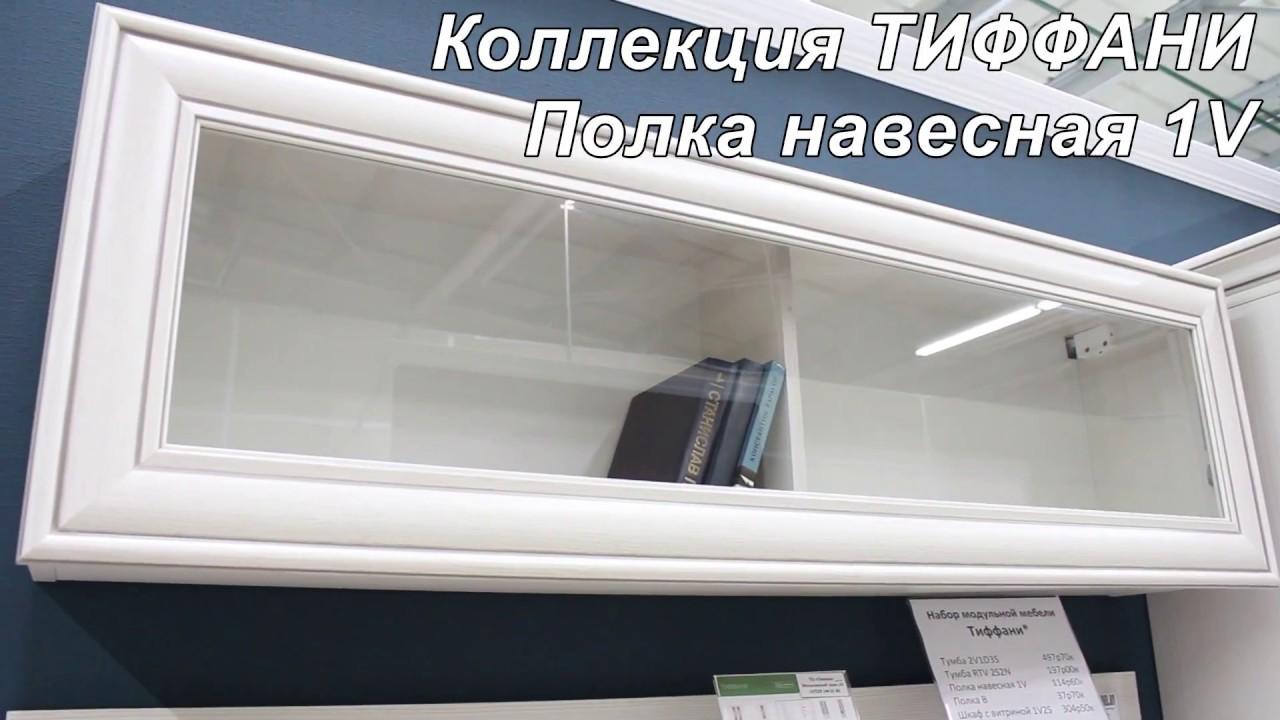Смесители и настенные аксессуары для ванной, смесители для кухни .