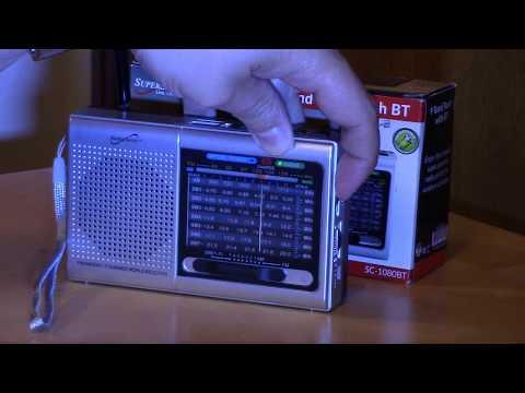 SuperSonic SC 1080BT AM FM Shortwave BT & MP3 Radio