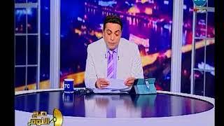 """صح النوم - الغيطي : عيد الأم عيد حصري من مصر للعالم كله وبصمة """"جمال عبد الناصر"""" لا تنسي"""