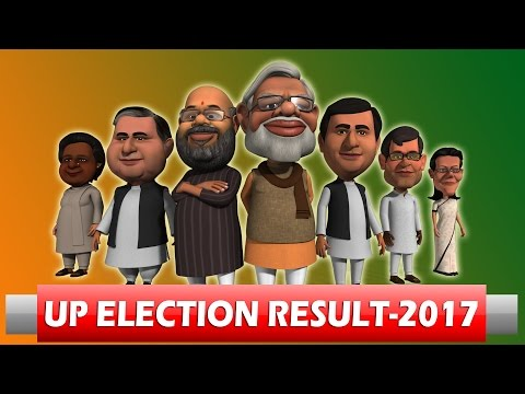 UP Assembly elections 2017 results 3D Animation