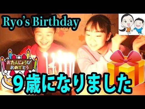 リョウ9歳の誕生日🎁元気になったからいっぱい食べる!【ベイビーチャンネル 】