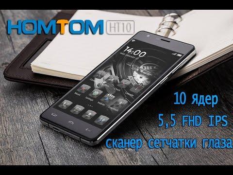 4 апр 2017. С сегодняшнего дня во многих странах начались официальные продажи смартфона vernee apollo x, который можно купить за $190.