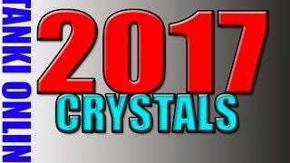 Как в ТАНКИ ОНЛАЙН бесплатно получить кристаллы 2016 без читов!!
