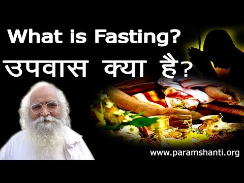The Most Powerful Benefit of Fasting उपवास का महत्व