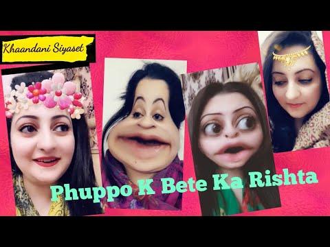 Phuppo K Bete Ka Rishta