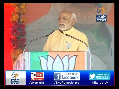 PM Modi In Bahraich : Proud to slog more than a donkey for my 1.25 bn people On 23rd Feb 2017