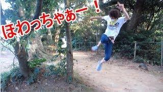 2013年夏動画第三弾! 虫採り! 虫網持っていけばよかったな(ノ´∀`*) 夏...