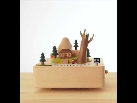 Wooderful Life Taiwan Alishan Musical Box