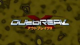 『アウトブレイクX』 予告編