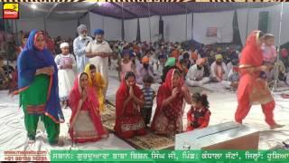 Kandhala Jattan ਕੰਧਾਲਾਂ ਜੱਟਾਂ ( ਹੁਸ਼ਿਆਰਪੁਰ ) ਸਾਲਾਨਾ ਬਰਸੀ ਸਮਾਗਮ  | FULL HD | - 2016 Part 8th
