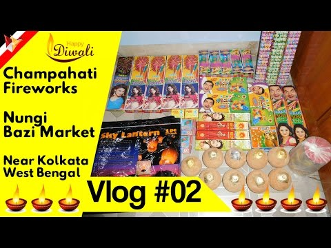 Vlog #02 - Champahati Fireworks - Nungi Bazi Market | Data Dock