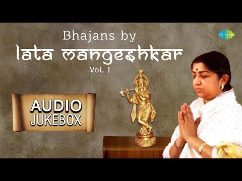 Lata Mangeshkar Bhajans | Hindi Devotional Songs | Audio Jukebox