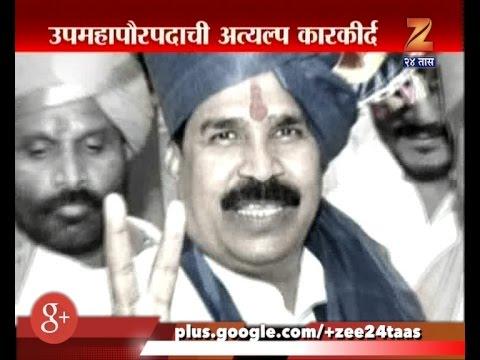 Pune | Deputy Mayor Sudden Death Put Everyone in Shock