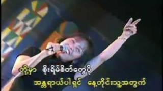 Shwe Sun Nyo Ko Ko - Chaw Su Khin