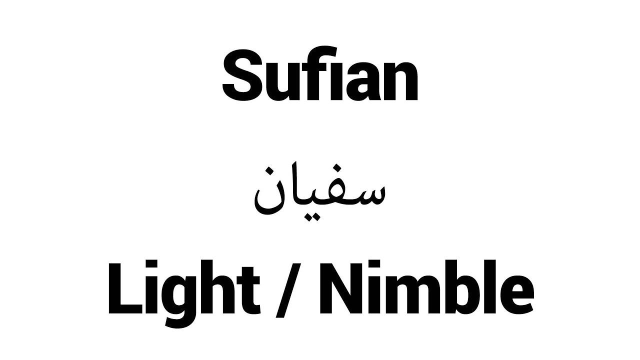 sufyan name
