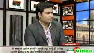 Repeat youtube video PJ Interview in captain news 2