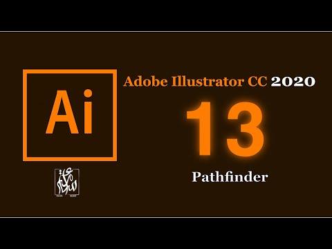 كورس تعليم برنامج ادوبي اليستريتور Adobe Illustrator CC 2020