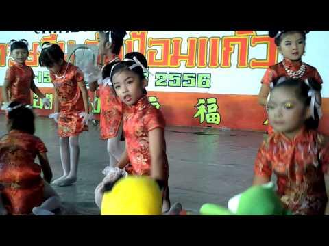 น้องเหนือเต้นเฮงๆตรุษจีน2013.mp4