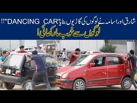 Shaking Car Prank On Strangers In Public   Cam On Hai