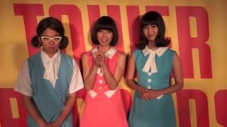 タワレコ渋谷イベントレポート:バニラビーンズ.