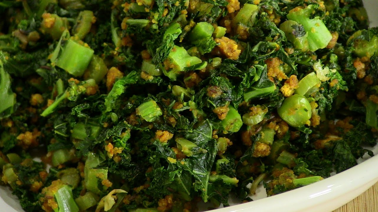 Kale subzi indian vegetarian recipe youtube youtube premium forumfinder Images