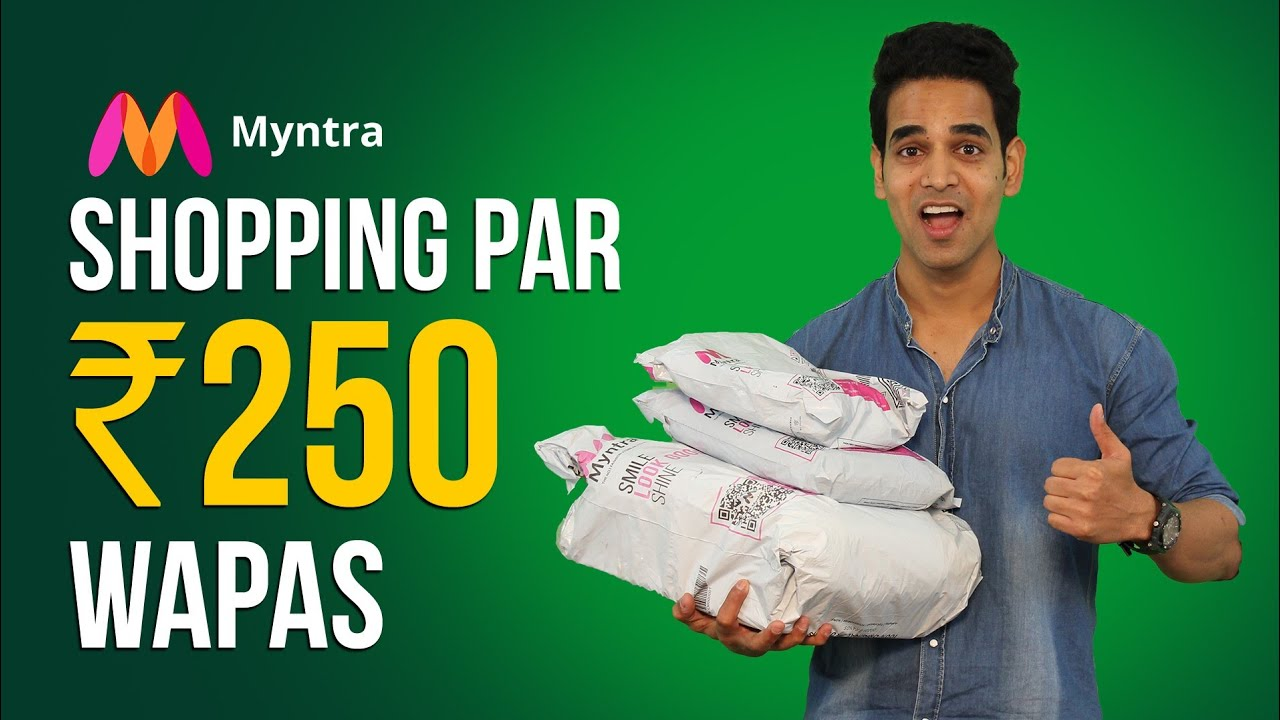 Myntra Online Shopping: Biggest Discount On Online Fashion Shopping  Myntra Online Shopping