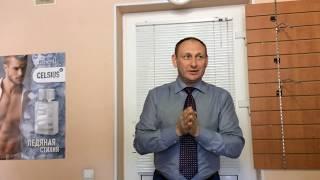 10.06.17 Школа VIP 6 Faberlic
