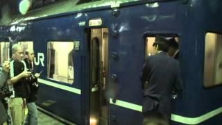 """2009.3.14富士ラストラン 行橋駅 Express sleeper """"Fuji"""" Tokyo row last run"""