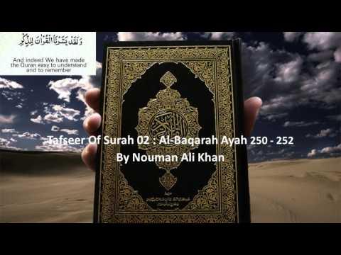 Tafseer of Surah - 002 al-Baqarah, Ayat 250-252 - by Nouman Ali Khan