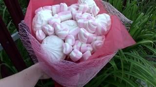 Сладкий букет. Как сделать букет из зефирок. Букет из конфет своими руками.