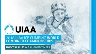 LIVE! Moscow, Russia l Speed Finals l UIAA Ice Climbing World Combined Championships 2019