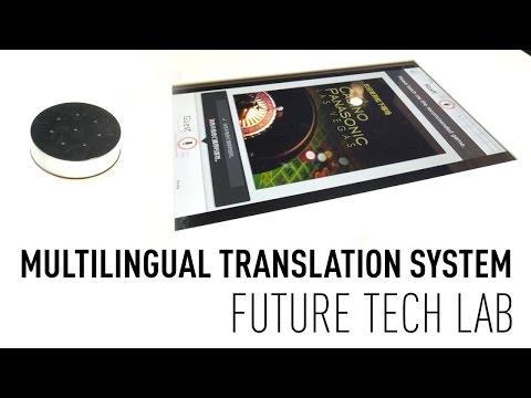 Translate Language On the Fly as You Speak?! 😱 Panasonic Multilingual Translation System CES 2017