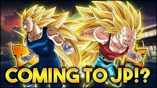 NOW EVEN THE SUPER SAIYAN 3 VEGETAS ARE COMING TO JP!?!? (DBZ: Dokkan Battle) thumbnail
