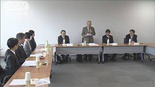 高齢者の技能検査を検討 道交法改正案で更新不可も(19/12/19)