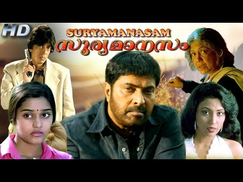 Soorya Manasam malayalam full movie |...