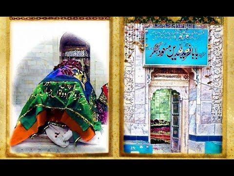 Baba Ganjeshakar Ho Karam ki Nazar - Ghous Mohammed Nasir Niazi Qawwal