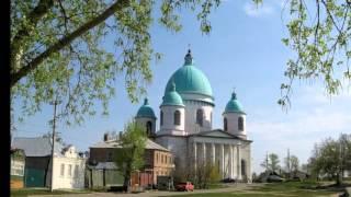 Свято Троицкий собор г Моршанск(, 2013-02-05T17:05:21.000Z)