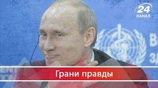 Грани правды. Нешуточный Путин: где в Росии грань шуток над правительством