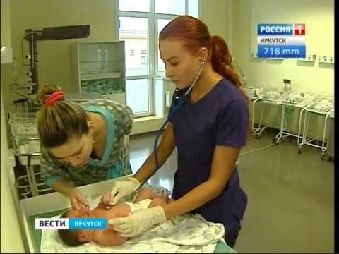 'Богатыря' родила иркутянка, 'Вести-Иркутск' - Видео с YouTube на компьютер, мобильный, android, ios