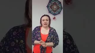 отзыв после обучения Facelift access от Алеси  Киршиной, фасилитатор Анастасия Мухина thumbnail