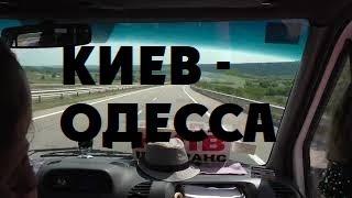 видео Автобусы Одесса