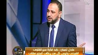 احمد عبدون يُخرج عالم بالأوقاف بسؤال غير متوقع والاخير غير قادر علي الرد