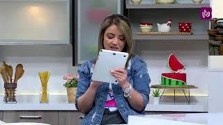 جيب الزنجيل -  ايمان عماري