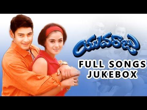 Yuvaraju Telugu Movie Songs Jukebox || Mahesh Babu, Simran, Shakshi Shivanand